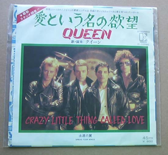 QUEEN - CRAZY LITTLE THING CALLED LOVE