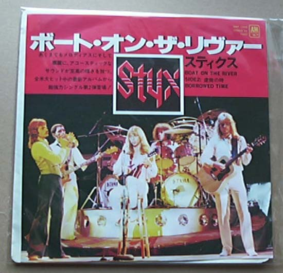 STYX - Boat On The River Single
