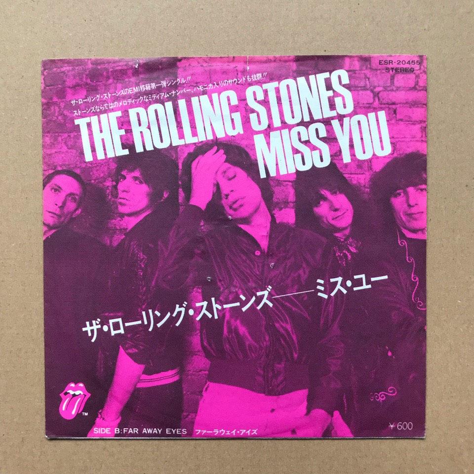 ROLLING STONES - Miss You Vinyl