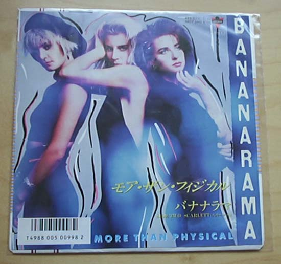 More Than Physical - BANANARAMA
