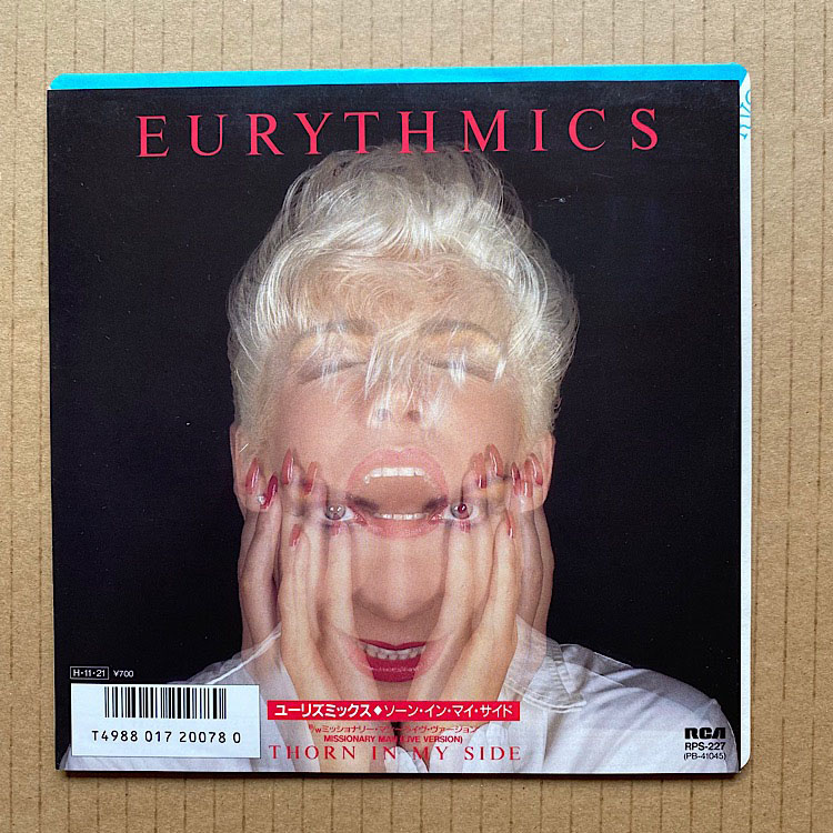 EURYTHMICS - Thorn In My Side Vinyl