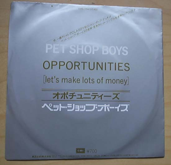 PET SHOP BOYS - Opportunities CD