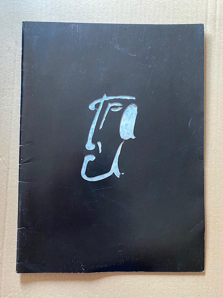 T'PAU - FIFTH TOUR