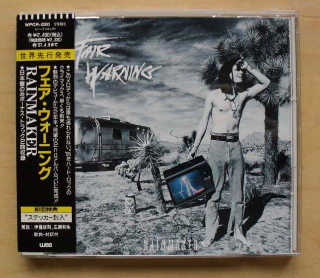 FAIR WARNING - RAINMAKER(JAPAN)