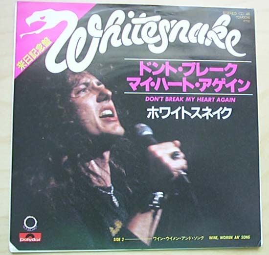 WHITESNAKE - Don't Break My Heart Again CD