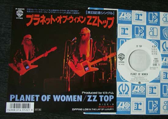 ZZ TOP - PLANET OF WOMEN (W/L)