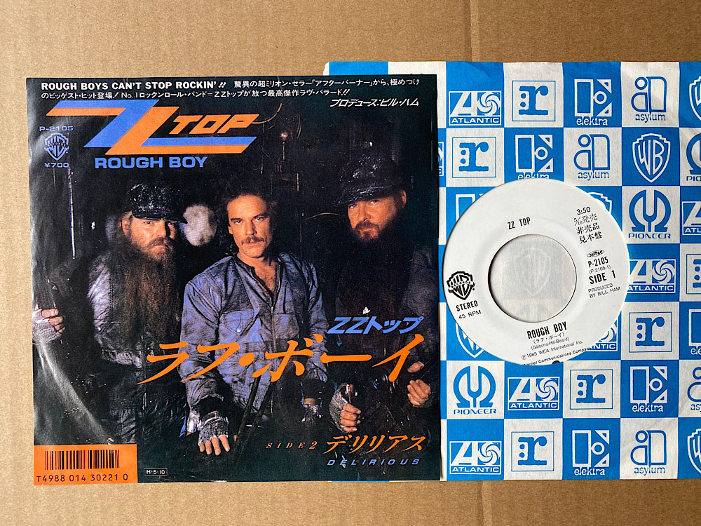 ZZ TOP - ROUGH BOY (W/L)