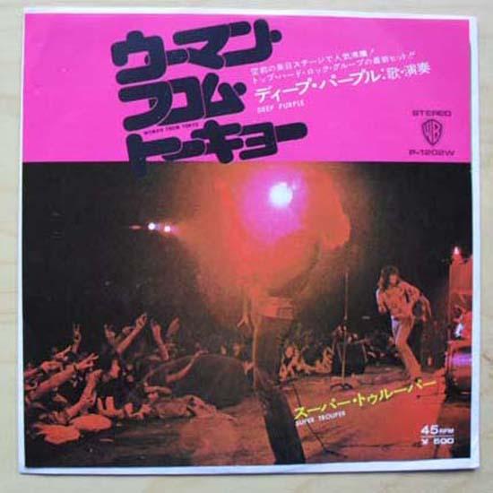 DEEP PURPLE - Woman From Tokyo LP