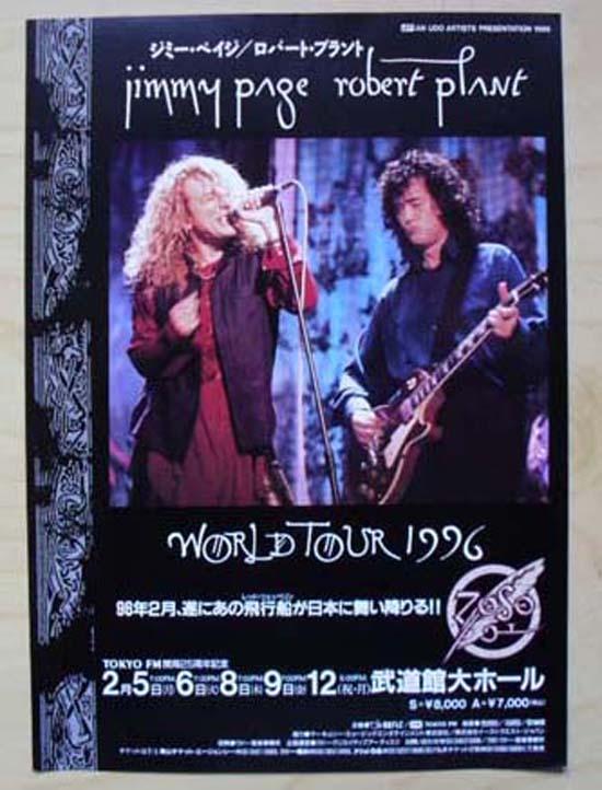 PAGE + PLANT - WORLD TOUR 1996