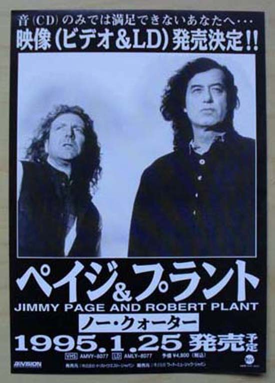 PAGE + PLANT - PAGE AND PLANT
