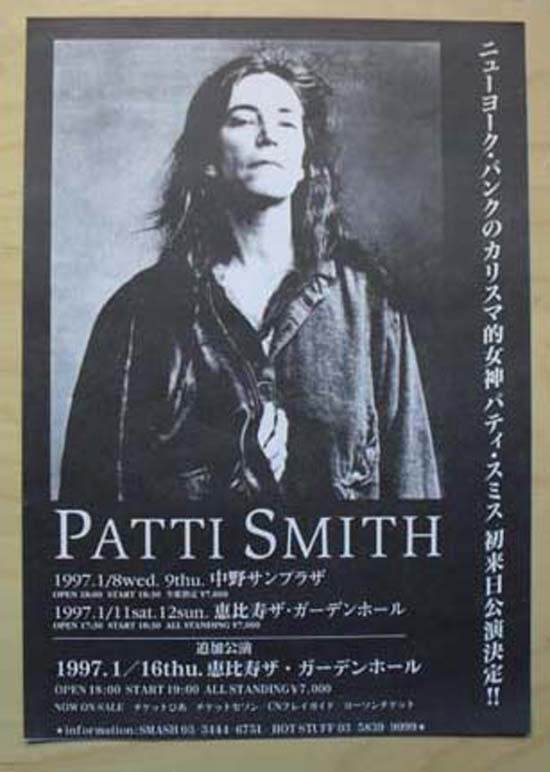PATTI SMITH - JAN 1997 TOUR - Sticker