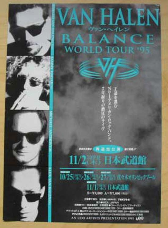 VAN HALEN - BALANCE WORLD TOUR 95
