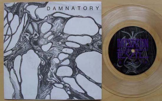 DAMNATORY - HYBRIDIZED DEFORMITY EP (CLEAR)