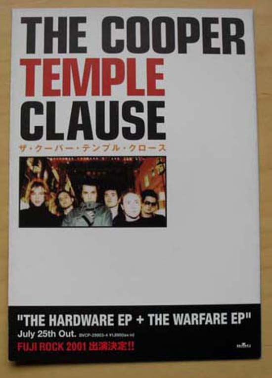 COOPER TEMPLE CLAUSE - Hardware And Warefare Ep