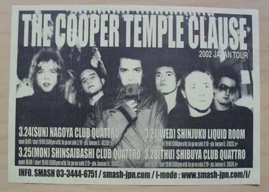 COOPER TEMPLE CLAUSE - 2002 JAPAN TOUR - Sticker