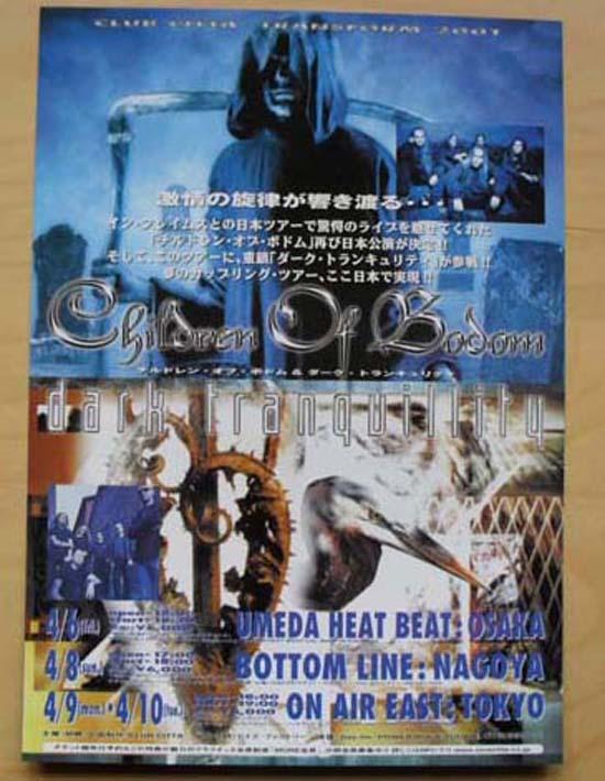 Club Citta 2001