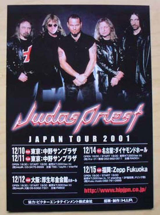 JUDAS PRIEST - Japan Tour 2001