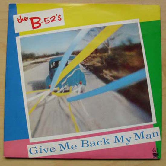 B-52'S - GIVE ME BACK MY MAN(WIP6579)