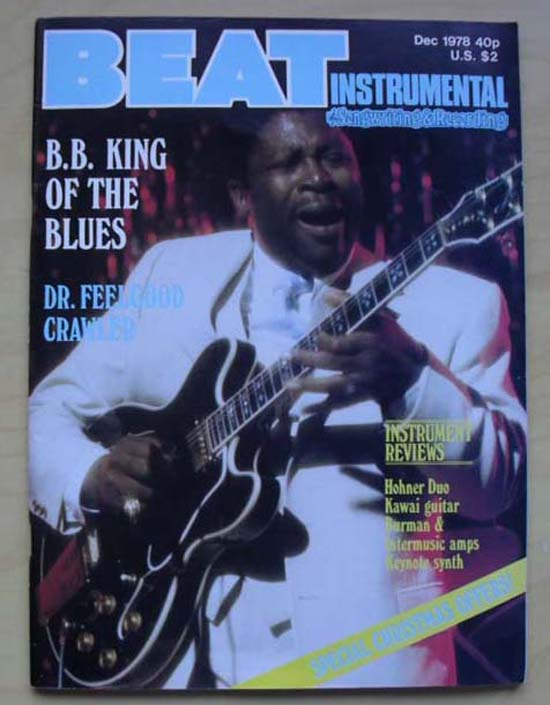 B B KING - BEAT INSTRUMENTAL