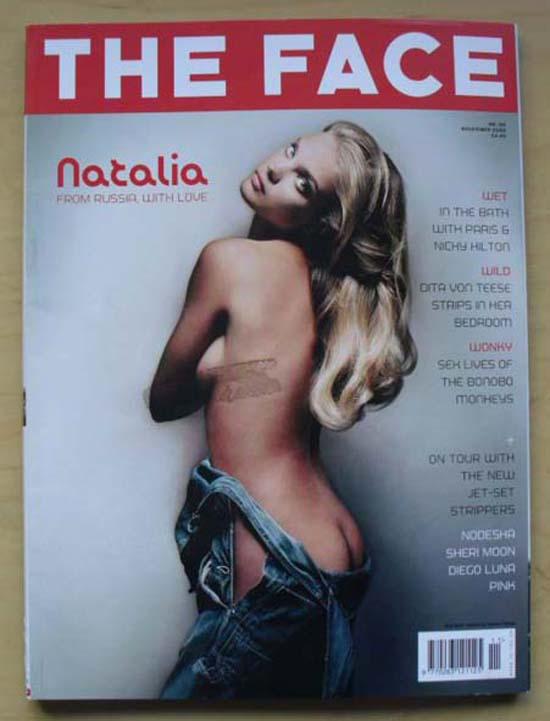 NATALIA VODIANOVA - FACE #62