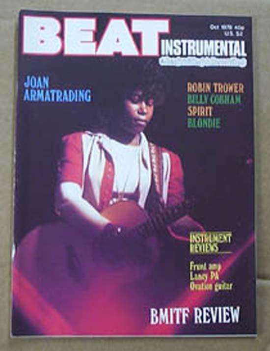 Beat Instrumental