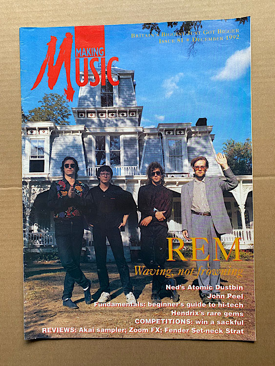 R.E.M. - MAKING MUSIC