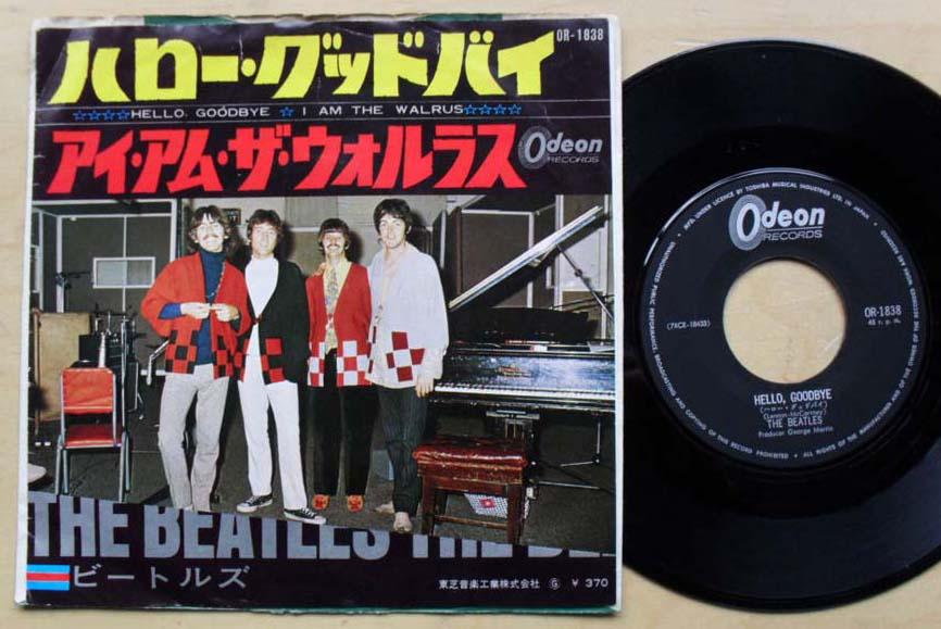 BEATLES - Nowhere Man(japan)