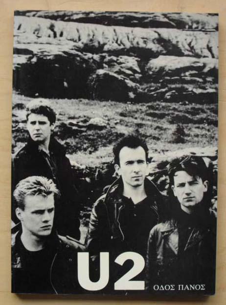 U2 - U2 (GREEK)