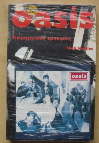 OASIS - BY MICK MIDDLES (GREEK)