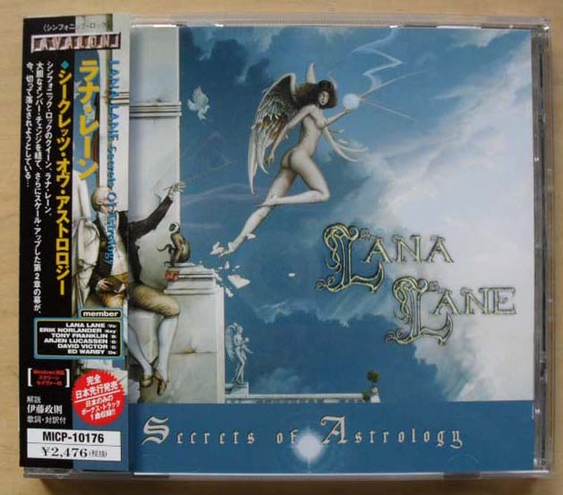LANA LANE - SECRETS OF ASTROLOGY (JAPAN)