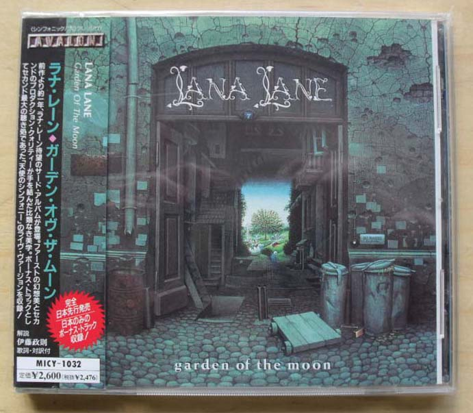 LANA LANE - GARDEN OF THE MOON (JAPAN)