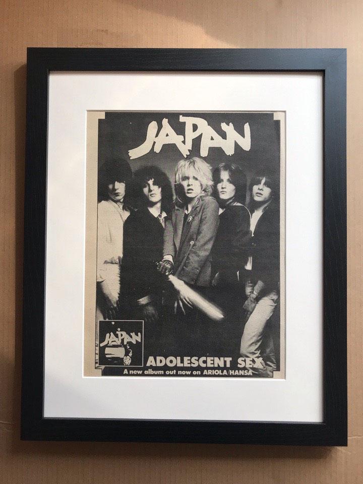 JAPAN - ADOLESCENT SEX  (FRAMED) - Poster / Display