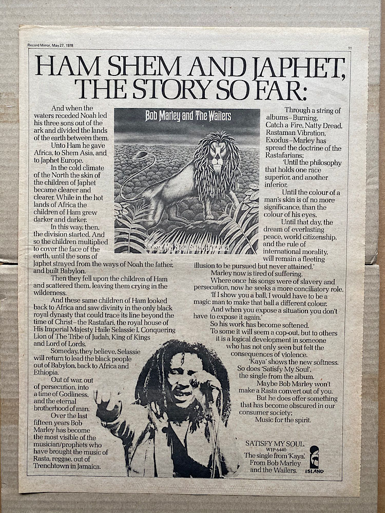 BOB MARLEY - SATISFY MY SOUL - Poster / Affiche