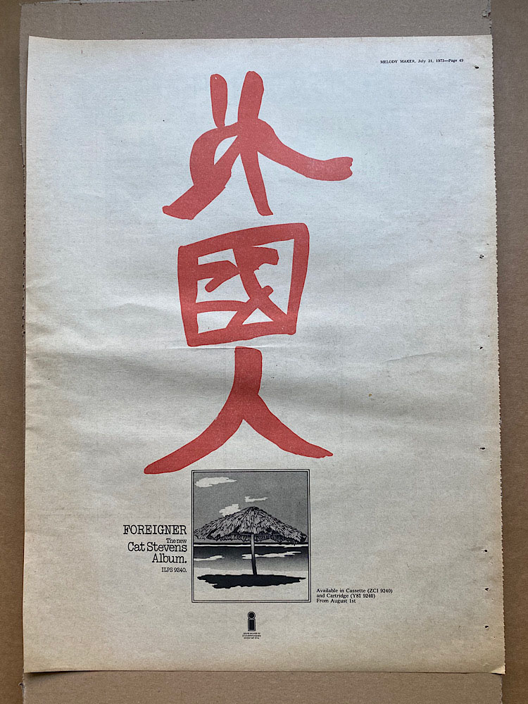 CAT STEVENS - FOREIGNER (A) - Poster / Display