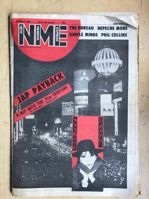 JAPANESE NEW WAVE NME
