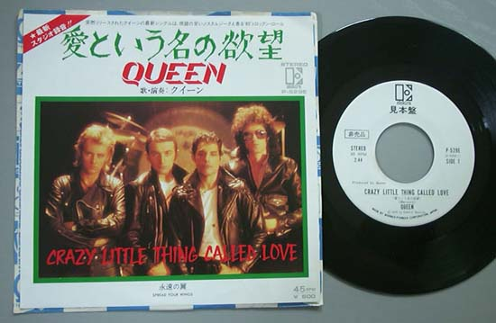 QUEEN - CRAZY LITTLE THING CALLED LOVE (W/L)