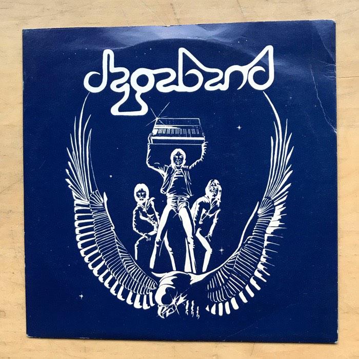 DAGABAND - SECOND TIME AROUND