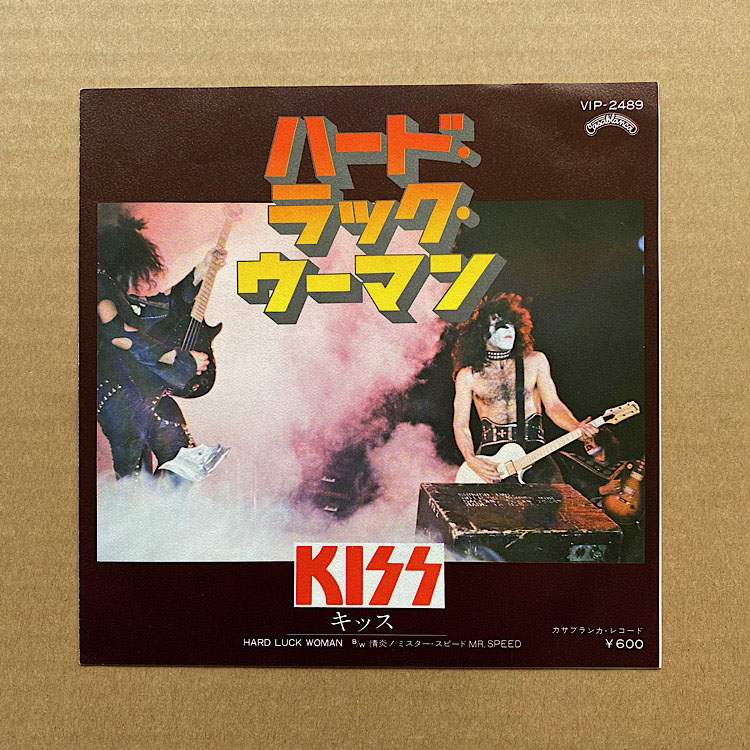 kiss hard luck woman single Hard luck woman (3:34) 10 makin' love  the album did spawn kiss' first top ten single in many years with the sticky sweet ballad forever, but it failed to .